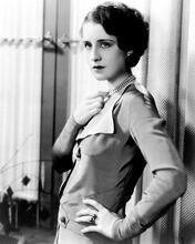 This is an image of 187203 Norma Shearer Photograph & Poster