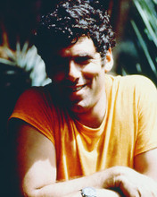 This is an image of 276216 Elliot Gould Photograph & Poster