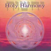 Holy Harmony CD (111907)