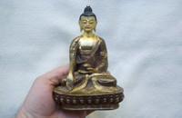 Copper Medicine Buddha (112881)