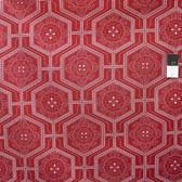 Parson Gray PWPG046 Katagami Temple Walls Royal Cotton Fabric By The Yard