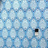 Dena Designs LIDF004 Sunshine Medallion Aqua Linen Fabric By Yard