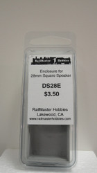 DS28E Rail Master / Speaker Enclosure For DHB28 (Scale=HO) Part # = RMT-DS28E