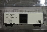 5319 Kadee / 40' Boxcar CAGY #170408  (HO Scale) Part # 380-5319