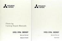 1992-1996 Mitsubishi 3000GT Service Manuals