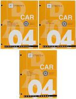 2004 Cadillac CTS & CTS-V Service Manuals