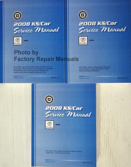 2008 cadillac dts factory service manual original shop 2008 cadillac dts shop manual 2008 cadillac dts service manual