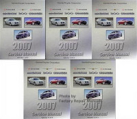 2007 300 300C Charger Magnum Service Manuals