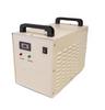 FSL Radiator Water Chiller