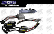 Eagle Eye Yamaha Rhino 2014-2017 35W HID Conversion Kit
