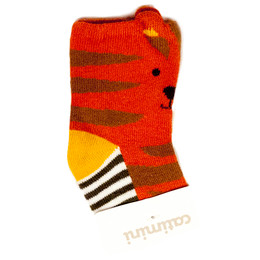 Catimini Spirit Graphic Boy Tiger Socks - Banana