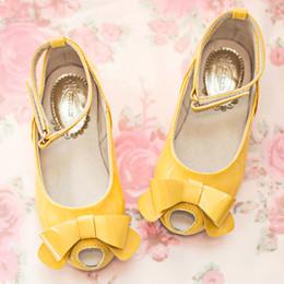 Joyfolie Lyra - Yellow