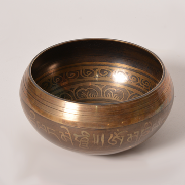 Brown Singing Bowl - Etched