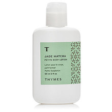 Thymes Jade Matcha Collection Petite Body Lotion