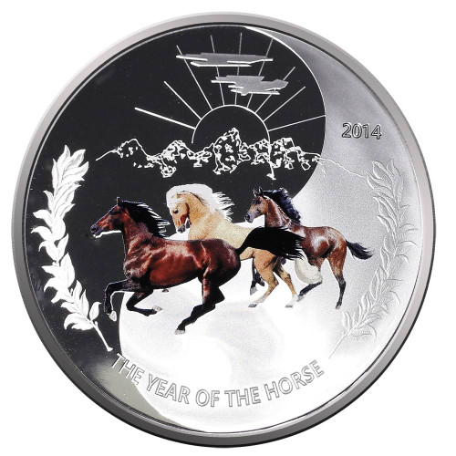 2014 Year of the Horse - Ying Yang 65mm 1oz Silver Coloured Proof Tokelau Coin - Reverse