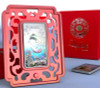 Zodiac Series - 2014 Animal Zodiac 20g Silver Rectangular Coloured Proof Cook Islands Coins - Individual Display