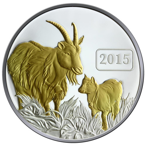 2015 Year of the Goat - Goat Family 1oz Silver Gilded Proof Tokelau Coin - Reverse