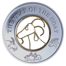 2015 Year of the Goat - Filigree Goat 20.5 gram Silver Fiji Coin - Reverse