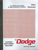 1966 66 DODGE CHARGER/DART/CORONET SHOP MANUAL