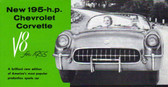 1955 CORVETTE SALES BROCHURE