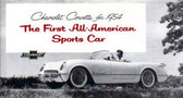 1954 CORVETTE SALES BROCHURE