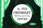 1934 CHEVROLET TRUCK SALES BROCHURE-1/2 & 1 1/2 TON