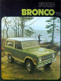 1974 FORD BRONCO SALES BROCHURE