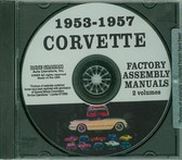 1953 54 55 56 57 CORVETTE ASSEMBLY MANUAL ON CD