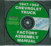 1947 48 49 50 51 52 53 54 CHEVROLET TRUCK FACTORY ASSEMBLY MANUAL ON CD
