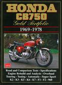 1969 70 71 72 73 74 75 76 77 78 HONDA CB750 GOLD MUSCLE PORTFOLIO