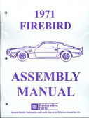 1971 FIREBIRD ASSEMBLY MANUAL