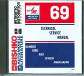 1969 AMC AMX JAVELIN REBEL RAMBLER AMBASSADOR MANUAL ON CD