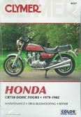 1979 80 81 82 HONDA CB750 DOHC FOUR SHOP MANUAL