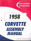 1958 CORVETTE FACTORY ASSEMBLY MANUAL