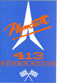 1962 PLYMOUTH SUPER STOCK 413 OWNER'S MANUAL SUPPLEMENT