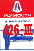 1964 PLYMOUTH SUPER STOCK 426-III OWNER'S MANUAL SUPPLEMENT