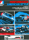 1966 67 68 69 70 71 72 AMC AMX /JAVELIN/JEEP PERFORMANCE/INTERCHANGE GUIDE