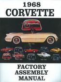 1968 68 CORVETTE FACTORY ASSEMBLY MANUAL