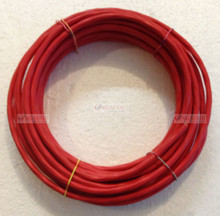 14/4 Shielded Fire Alarm Cable Gauge 14/Solid FPLR/CL3R | Choose your Length |