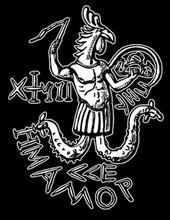 Abrasax T-Shirt