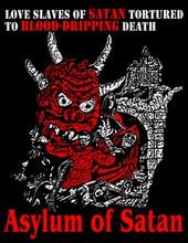 Asylum of Satan T-Shirt