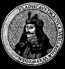 Vlad III T-Shirt