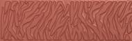 Zebra Molding Mat