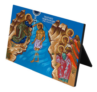 The Baptism of Christ Horizontal Desk Plaque