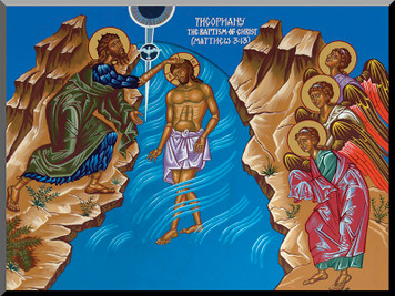 The Baptism of Christ by Fr. Thomas Loya