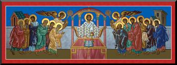 The Holy Eucharist (Full) by Fr. Thomas Loya