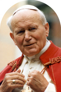 St. John Paul II Addressing the Faithful Arched Magnet