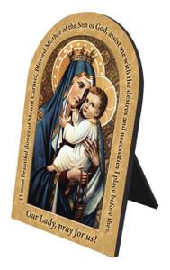Our Lady of Mt. Carmel Prayer Arched Desk Plaque