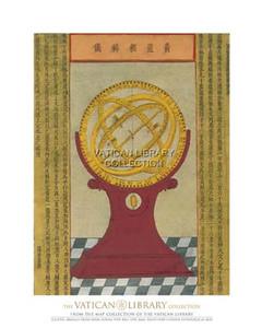 Ecliptic Armilla Paper Print