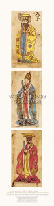 Magni Catay: East Asian Emporer/Two Monarchs Paper Print